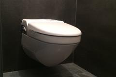 wc-lavant-proche-selestat